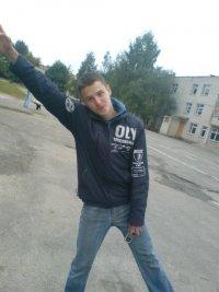 Максим Ботвинко, 30 ноября 1986, Киев, id25225814