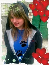 Мария Трокоз, 17 августа , Саратов, id39241998