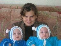 Ирина Родина, 8 апреля , Новосибирск, id88029803