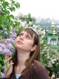 Татьяна Малышева, 22 сентября , Киев, id9859933